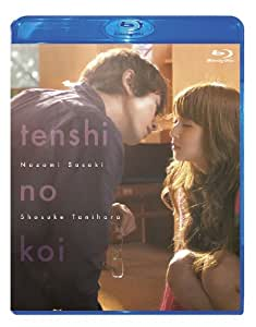 天使の恋 (Blu-ray Disc)