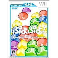 ぷよぷよ! スペシャルプライス - Wii