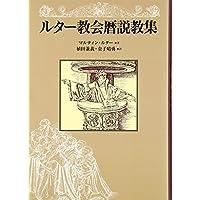 Amazon.co.jp: 植田兼義: 本