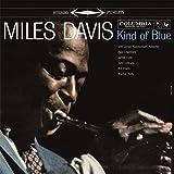 Miles Davis マイルスデイビス<br />Kind Of Blue (Blue Vinyl Lp)