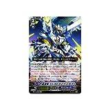 カードファイト!!ヴァンガード 蒼波竜 テトラドライブ・ドラゴン(RRR) / 絶禍繚乱(BT13)