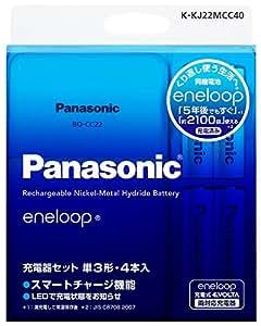 パナソニック eneloop 充電器セット 単3形充電池 4本付き K-KJ22MCC40