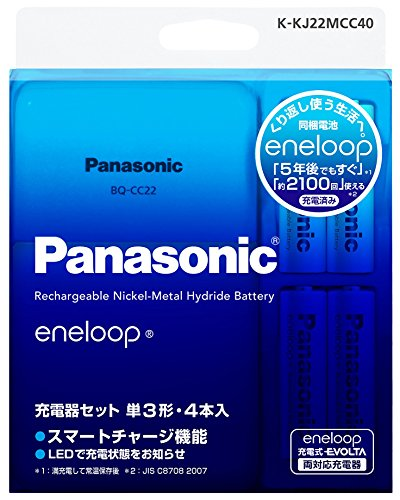 eneloop 充電器セット 単3形4本入 K‐KJ22MCC40 1組