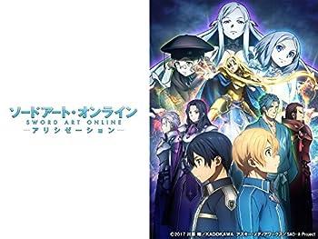 ソードアート・オンライン アリシゼーション CD