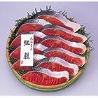 樽詰めギフト 紅塩鮭切身10切(一切約80g)