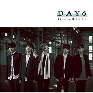 【早期購入特典あり】If ~また逢えたら~【初回限定盤】<CD+DVD>(ステッカー付き)
