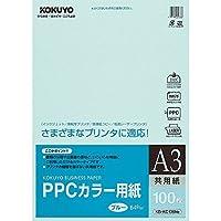 コクヨ コピー用紙 A3 紙厚0.09mm 青 100枚 PPCカラー用紙 共用紙 KB-KC138NB Japan