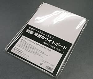 欧文印刷 紙製薄型ホワイトボード両面タイプ(白地10 枚入り)UBNGWA4W10
