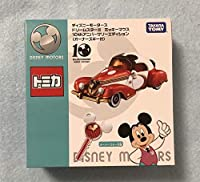 セブンネット限定 トミカ ディズニーモータース ドリームスターIII ミッキーマウス 10th アニバーサリーエディション オーナーズキー