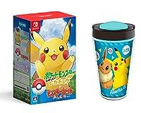 ポケットモンスター Let's Go! ピカチュウ モンスターボール Plusセット- Switch (【Amazon.co.jp限定】オリジナルタン...