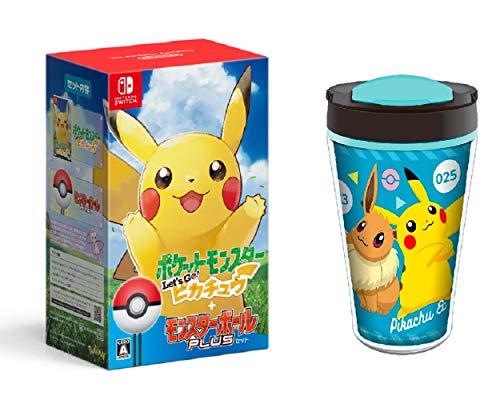 ポケットモンスター Let's Go! ピカチュウ モンスターボール Plusセット- Switch (【Amazon.co.jp限定】オ...