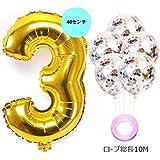 【Big Hashi 】誕生日パーティー 飾り付け アルミニウム 数字(3)バルーン ゴールド 紙吹雪入れ風船x5個 リボン×1個(jcw-03)