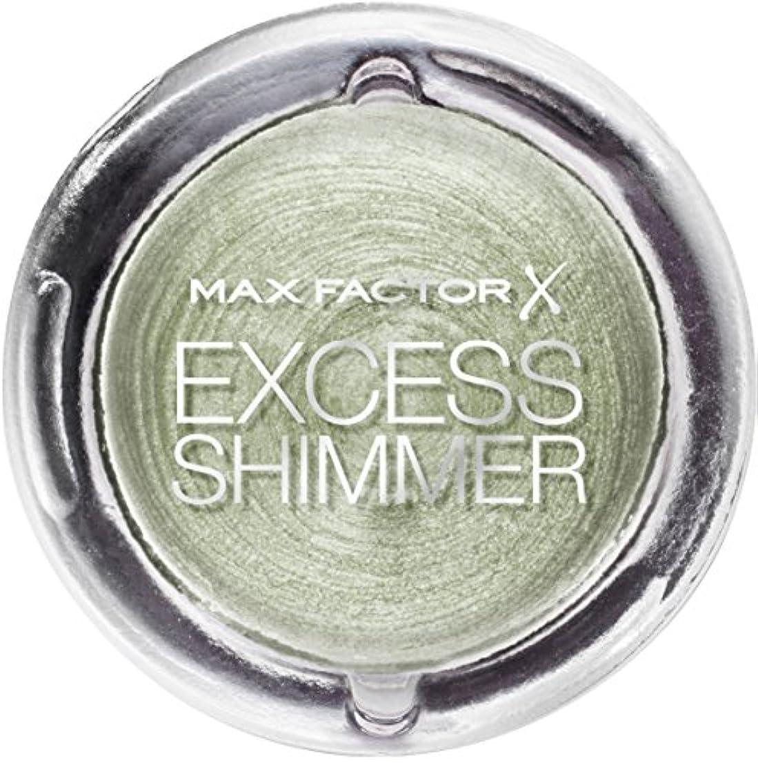 癒す分泌する損傷Max Factor Excess Shimmer 10 Pearl