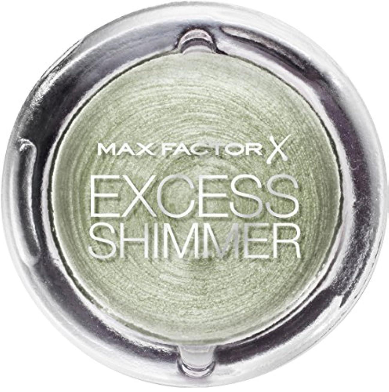 借りている流マークダウンMax Factor Excess Shimmer 10 Pearl