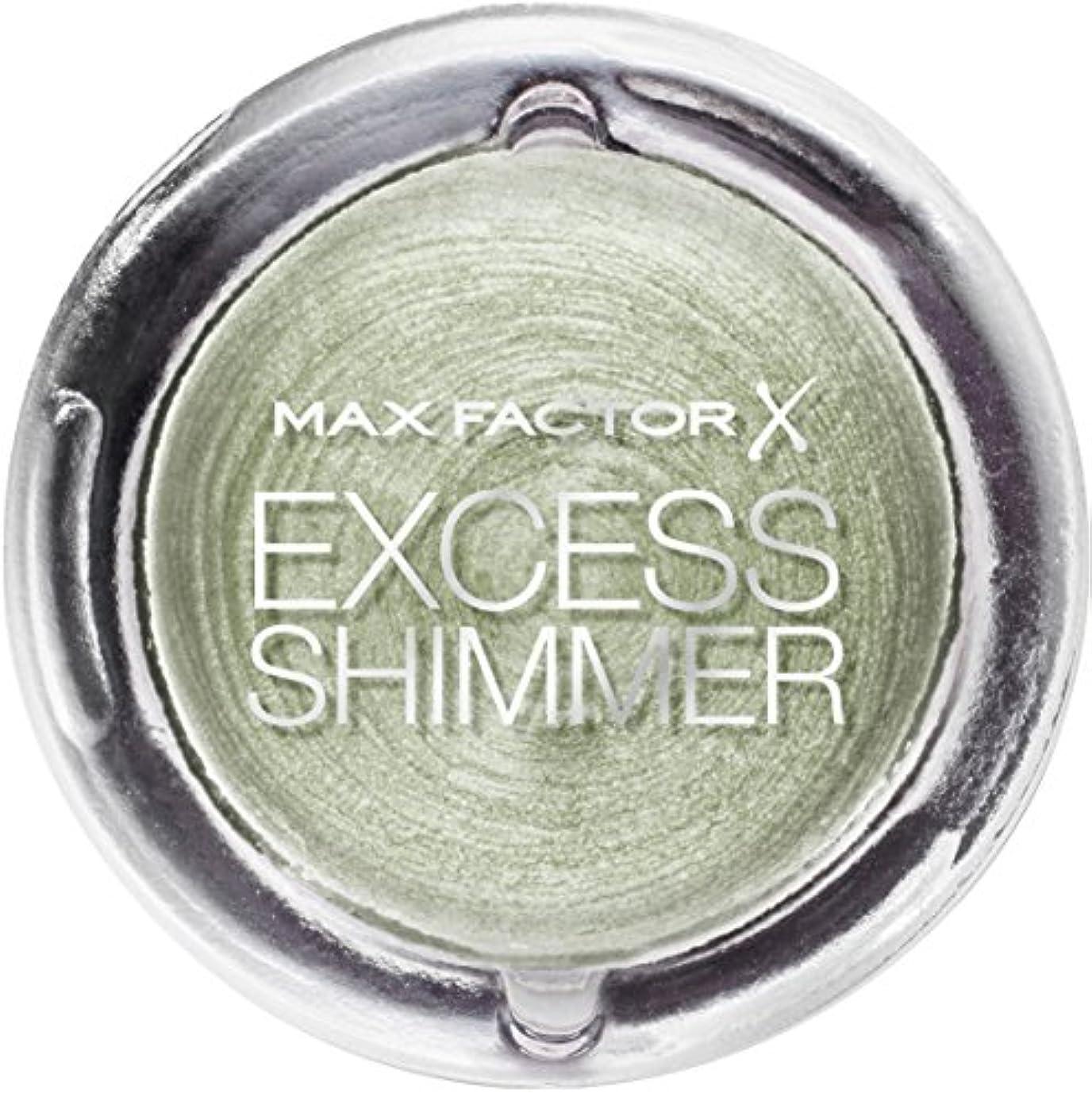 切断するプロジェクター鷲Max Factor Excess Shimmer 10 Pearl
