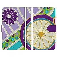 Ruuu Galaxy A20 SC-02M SCV46 手帳型 スマートフォン スマホ ケース カバー 和柄 レトロ カラフル レトロ柄 着物柄 きもの 花柄 はな 紫 パープル 菊 おしゃれ