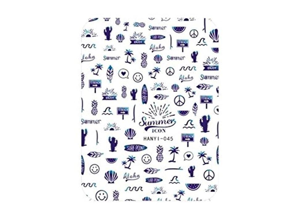 アレキサンダーグラハムベル動作許されるOsize ファッションカラフルな花ネイルアートステッカー水転送ネイルステッカーネイルアクセサリー(カラフル)