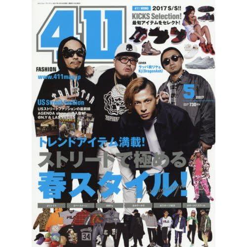 411(フォーワンワン) 2017年 05 月号 [雑誌]