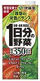 伊藤園 1日分の野菜 (紙パック) 1L×6本