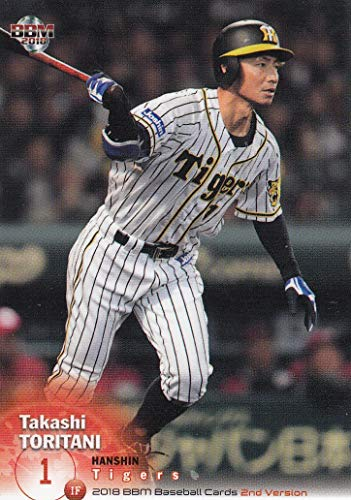 2018 BBM ベースボールカード 2ndバージョン 510 鳥谷敬 阪神タイガース (レギュラーカード)