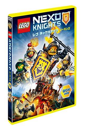 レゴ ネックスナイツ シーズン2  DVD
