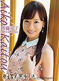 皆藤愛子 2015カレンダー