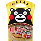 【大幅値下がり!】九州とんこつラーメンセットが激安特価!
