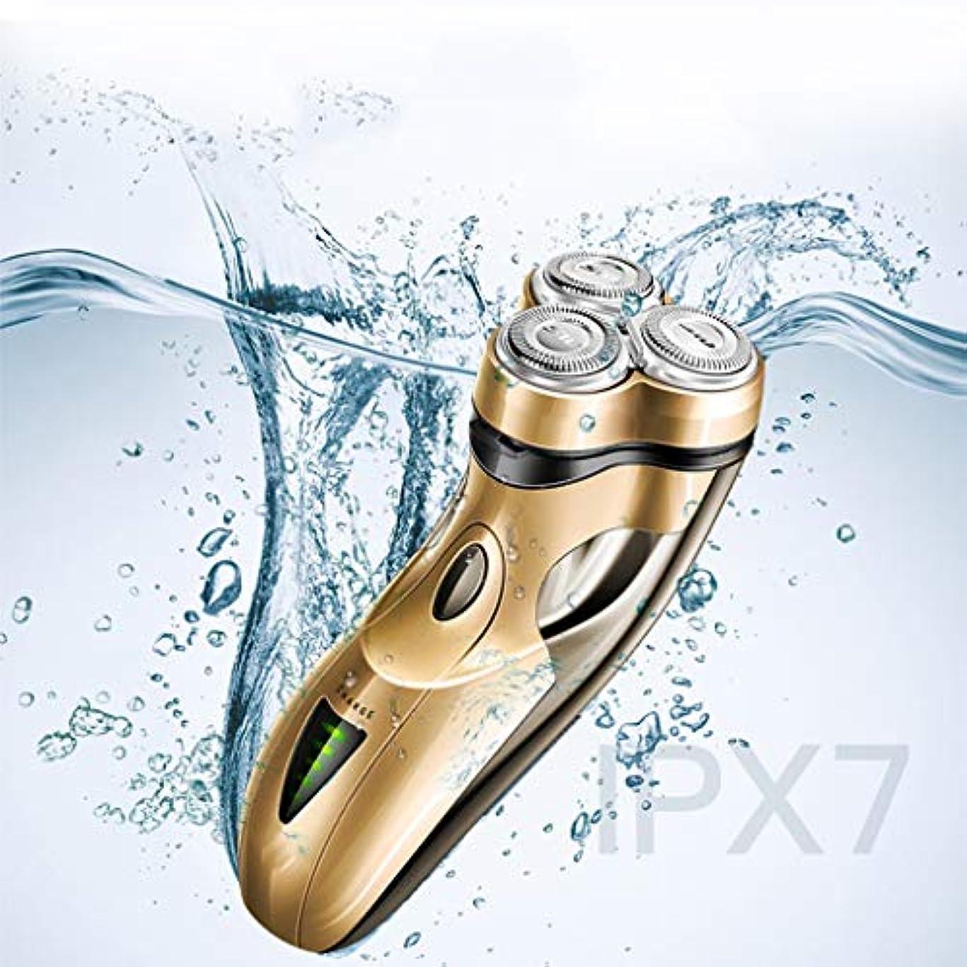優勢交じるやさしいJCCOZ USB充電式電気シェーバードライおよびウェットヒゲトリマーオールラウンドクリーニング顔の残留物サポートボディウォッシュ