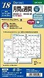 レイメイ藤井 ダヴィンチ 手帳用リフィル 2018年 12月始まり ウィークリー 聖書 DR1824
