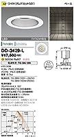 山田照明 電球色LEDダウンライト一体型(FHT42W相当)(φ100mm)(電源・トランス別売) DD-3429-L