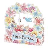 サンリオ 誕生日カード ポップアップ アーチにトリ P1701