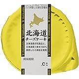 [冷蔵] アンディコ 北海道チーズケーキ