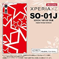 SO01J スマホケース XPERIA XZ SO-01J カバー エクスペリア XZ 星 赤×白 nk-so01j-1120