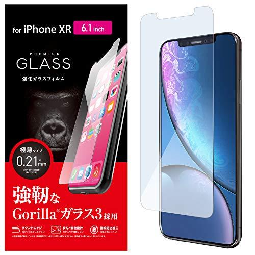エレコム iPhone XR ガラスフィルム 0.21mm 【強靭なGorilla®ガラス3 採用】 PM-A18CFLGGGO
