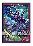 ブシロードスリーブコレクション ミニ Vol.402 カードファイト!! ヴァンガード『修羅忍竜 ジャミョウコンゴウ』