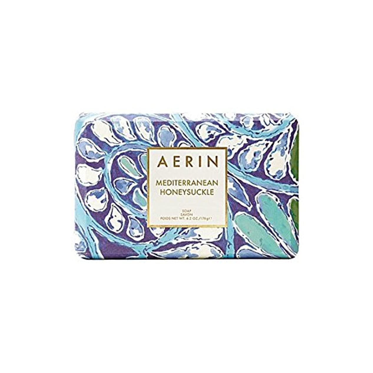 並外れた四面体スライムスイカズラ固形石鹸176グラム x4 - Aerin Mediterrenean Honeysuckle Bar Soap 176G (Pack of 4) [並行輸入品]