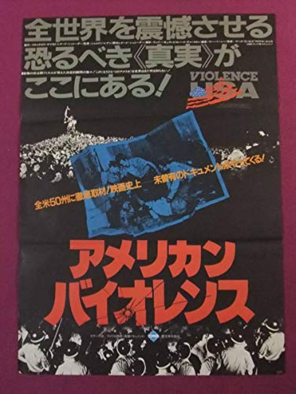彼女野ウサギ帰するM323洋画ポスターアメリカンバイオレンス長編ドキュメント映画