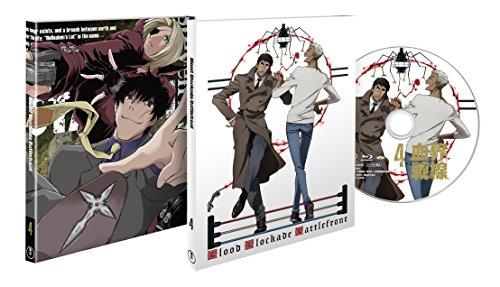 血界戦線 第4巻 (初回生産限定版) [Blu-ray]の詳細を見る