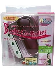 ボディコローラー BCR-PS DVD付モデル