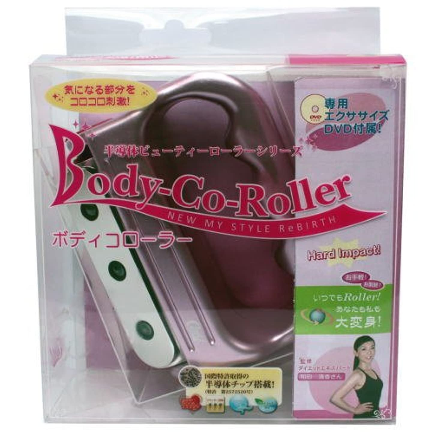 屋内でタワー正確にボディコローラー BCR-PS DVD付モデル