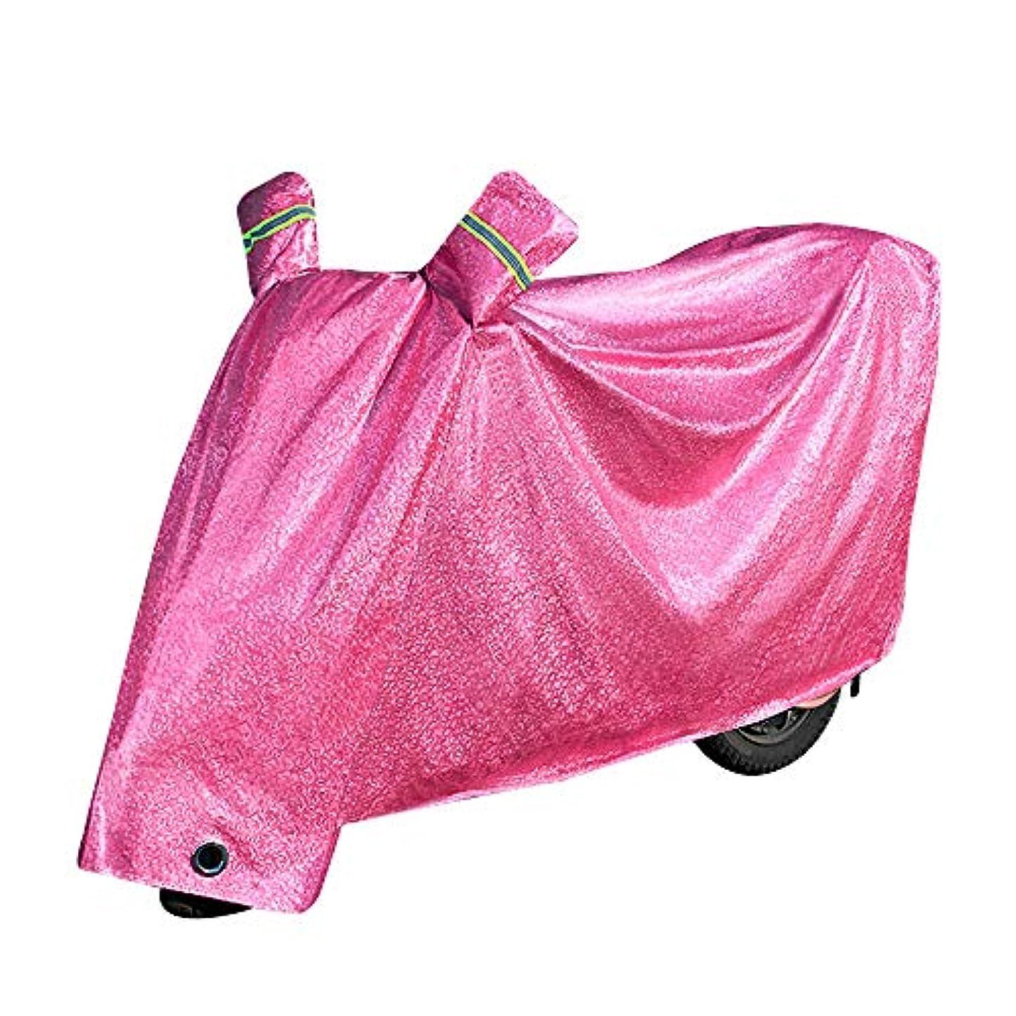 くるみ思想予防接種屋外防水カバー自転車、オートバイのカバー、涙厚肉化材料盗難防止用の穴が、風やほこり反射テープ、4色、