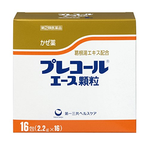 (医薬品画像)プレコールエース顆粒
