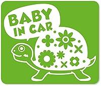 imoninn BABY in car ステッカー 【マグネットタイプ】 No.53 カメさん (黄緑色)