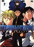TRAIN TRAIN / 倉田 英之 のシリーズ情報を見る