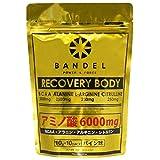 バンデル(BANDEL) サプリメント リカバリーボディ パイン味 10gx10包/アミノ酸 BCAA アルギニン アラニン シトルリン