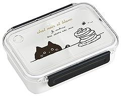 オーエスケー シャ・ノワール・エ・ブラン お弁当箱(仕切付) ブラック PCL-1