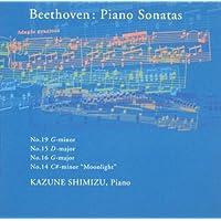 ベートーヴェン : ピアノ・ソナタ第7集