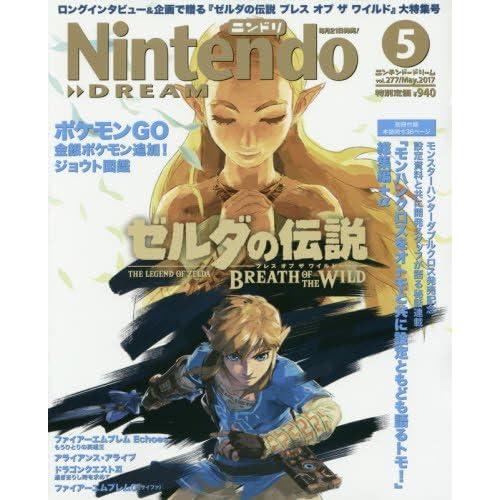 Nintendo DREAM(ニンテンドードリーム) 2017年 05 月号 [雑誌]