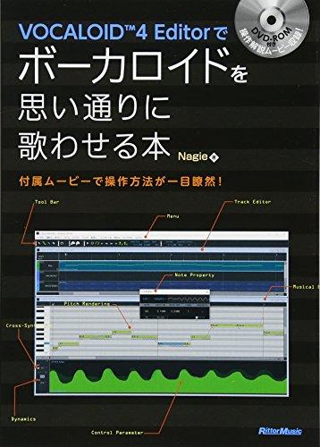 VOCALOID4 Editorでボーカロイドを思い通りに歌わせる本 付属ムービーで操作方法が一目瞭然! (DVD-RO...