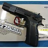 東京マルイ CZ75 First Model 18歳エアー